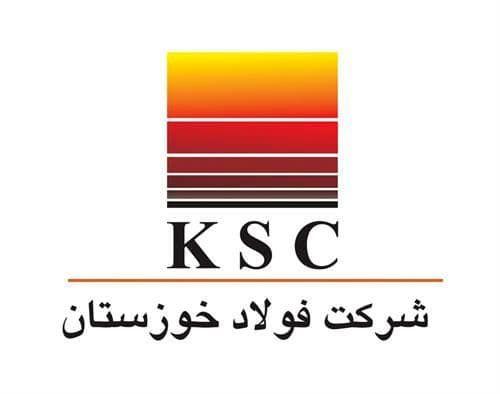 شرکت فولاد خوزستان نیروی انسانی بومی استخدام میکند