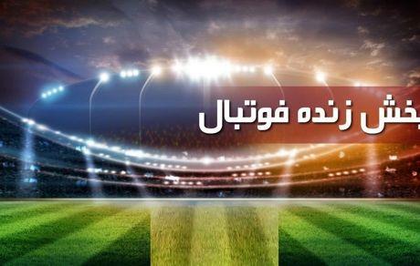 پخش زنده فوتبال لیگهای معتبر اروپایی+ زمان بازی