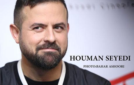 عاشقانه های دیده نشده هومن سیدی و همسر دومش + تصاویر
