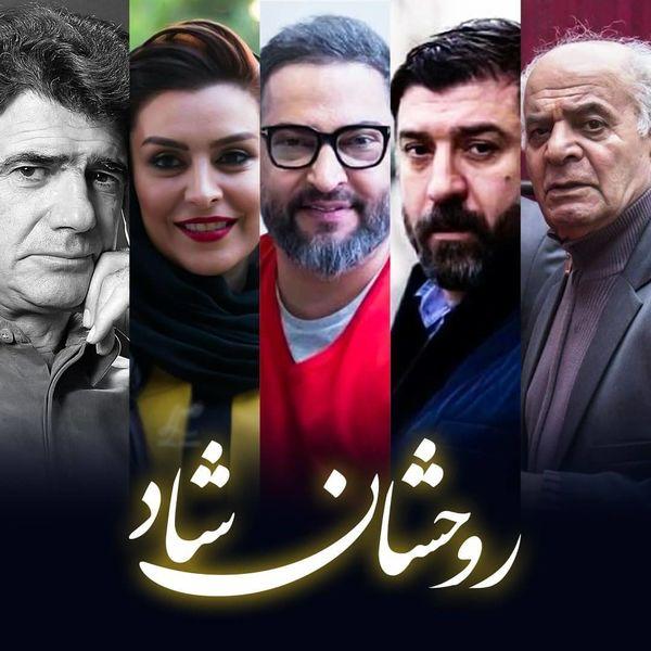 هنرمندان معروف ایرانی که در سال 99 از دنیا رفتند + تصاویر و فیلم