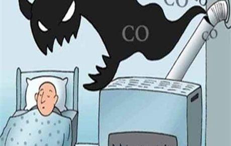 مراقب قاتل نامرئی فصل سرما باشید