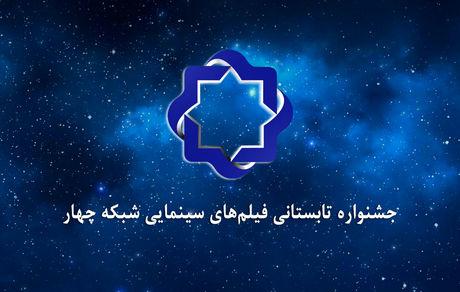 چند فیلم درخشان سینمای ایران و جهان در فیلمخانه پخش میشود / «هفت سامورایی» و «ناخدا خورشید» این هفته در شبکه 4
