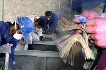 ایران همهجوره درخدمت توسعه عراق