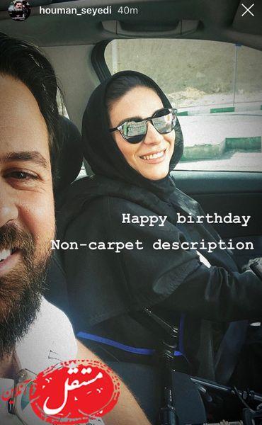 هومن سیدی در ماشین لاکچری سحردولتشاهی + عکس