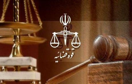 قوه قضاییه به سراغ مدیران کم کار میرود
