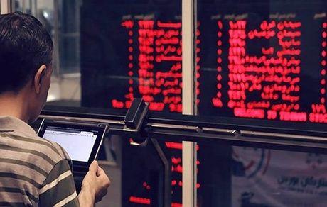 وضعیت شاخص بورس دوشنبه 16 تیر