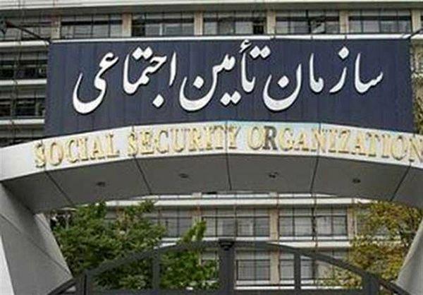 خبر بد تامین اجتماعی برای 7 میلیون ایرانی + جزئیات