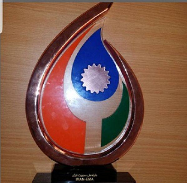 کسب تندیس سیمین 2 ستاره جایزه مدیریت ملی انرژی ایران توسط فولاد خراسان