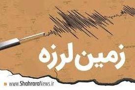 خوزستان لرزید + جزئیات
