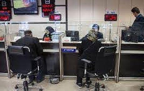 وضعیت بانکها از اول آذر ماه اعلام شد + جزئیات