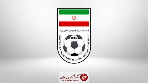 آغاز مذاکرات فدراسیون فوتبال با گزینههای ایرانی