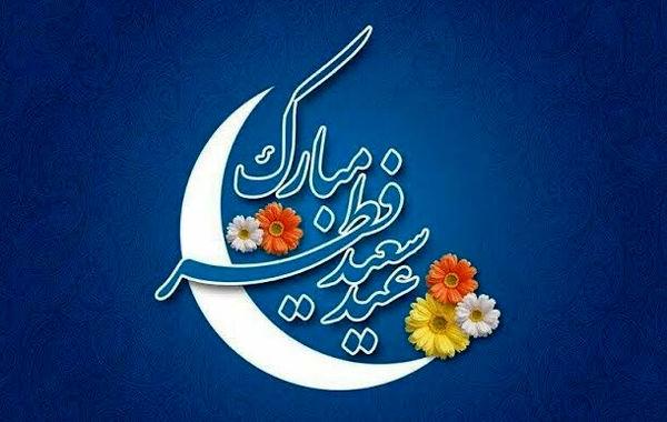 فوری/ زمان عید فطر تغییر کرد + فیلم