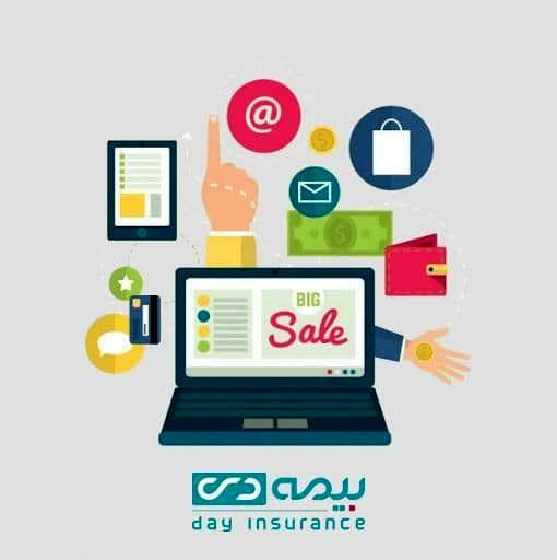 فروش آنلاین برای نمایندگان منتخب شرکت بیمه دی امکان پذیر شد