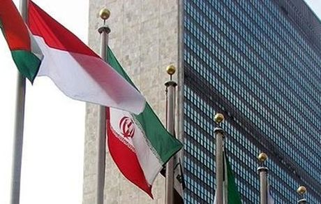 نامه جمعی از استادان ایرانی به دبیرکل سازمان ملل