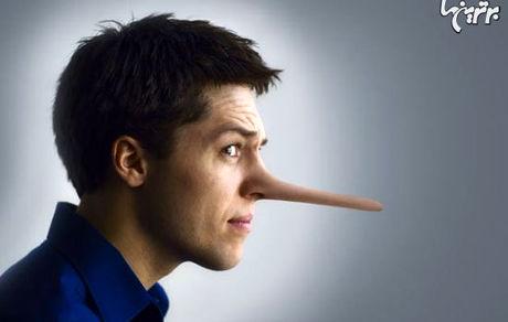 از کجا بفهمیم طرف مقابلمون دروغ میگوید + عکس