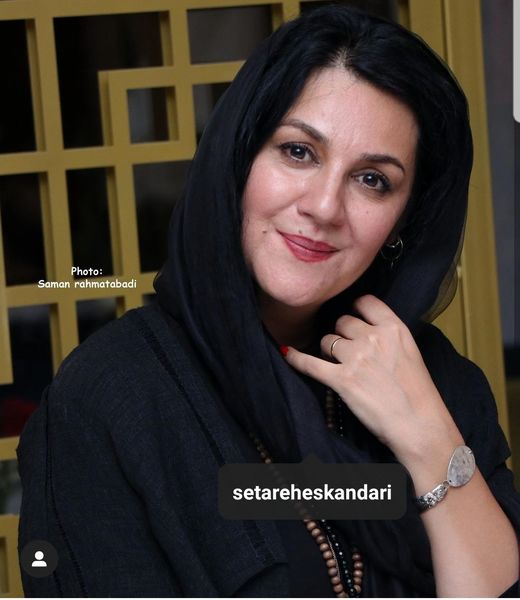 عکس شاد ستاره اسکندری بعداز تمام شدن حرف و حدیث های ماجرای ترکیه