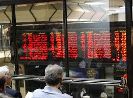 خبر خوش / خریداران سهام بوعلی بخوانند