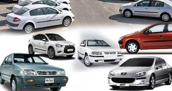 آخرین قیمت خودرو های ایرانی 21 اردیبهشت + جدول