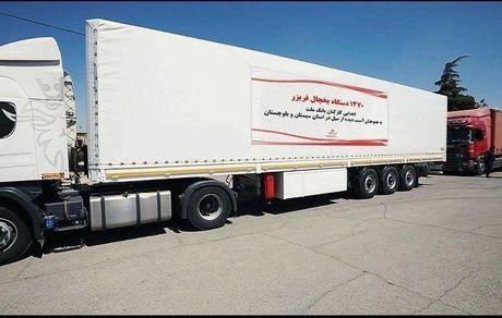 اهدای ۱۳۷۰ دستگاه یخچال فریزر به مردم سیل زده استان سیستان و بلوچستان