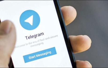 آیا تلگرام ضد فیلتر شده است؟