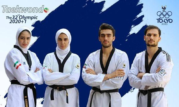تکواندو ایران در فینال مسابقات تیمی المپیک