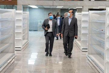 افتتاح شعبه جدید فروشگاه شهروند در منطقه ۷