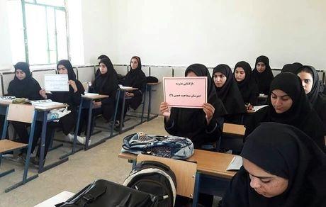 نحوه بازگشایی مدارس در تهران و شهرستان ها اعلام شد