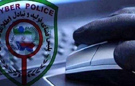 دلالهای تلگرامی در رصد پلیس فتا