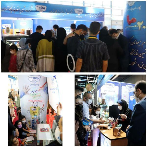 معرفی پگاه تهران بهعنوان غرفه برتر نمایشگاه