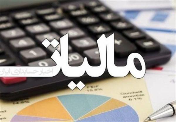 مقدار فرار مالیاتی وکلا چقدر است؟