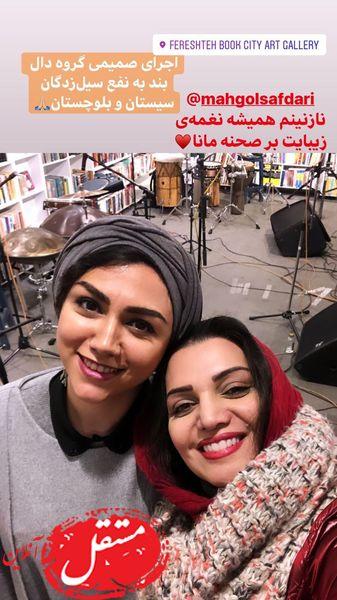 صمیمانه های الهام پاوه نژاد با دوست نوازنده اش + عکس