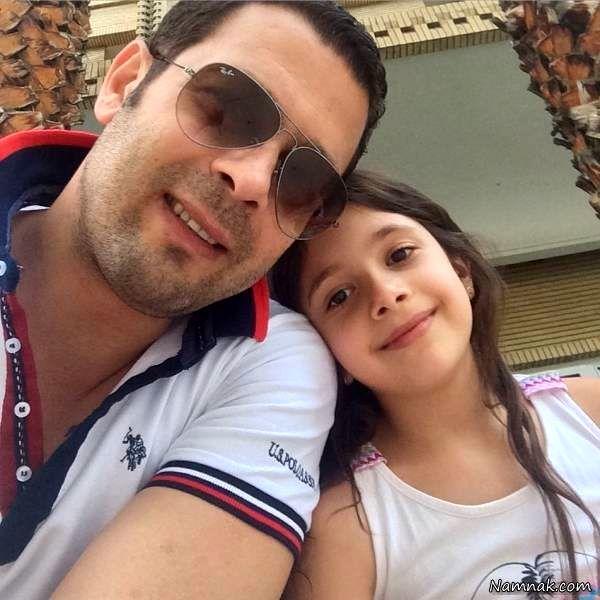 پژمان بازغی و دخترش