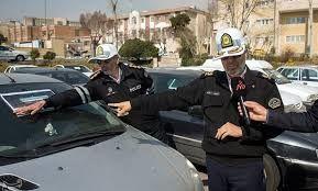 جریمه خودروها به خاطر کیفیت پایین پلاک