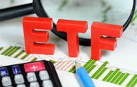 آغاز معاملات صندوق های ETF در بورس