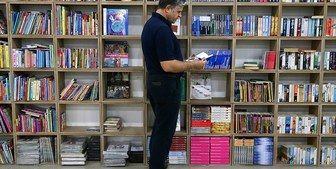 هر ایرانی چند دقیقه کتاب میخواند؟