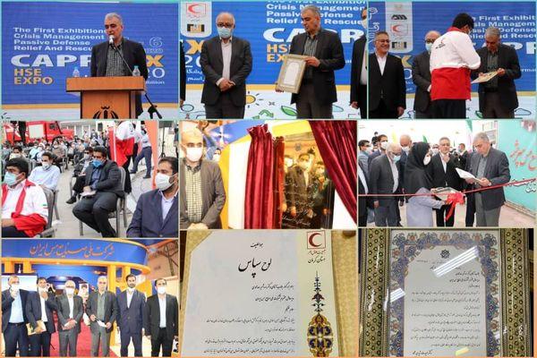 تقدیر رئیس دانشگاه علوم پزشکی و مدیرعامل هلالاحمر استان کرمان از دکتر سعدمحمدی