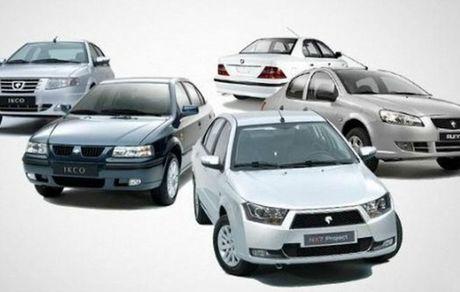هر آنچه درباره ثبتنام خودرو باید بدانیم