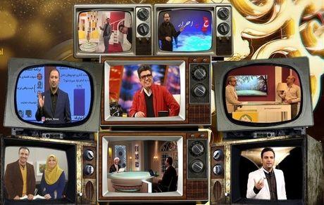 ساعت و زمان پخش فیلم های سینمایی تلویزیون در آخر هفته