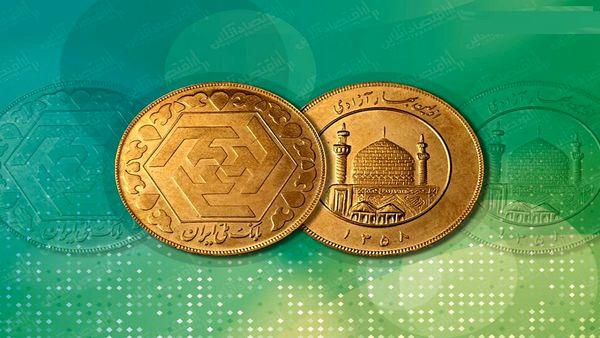 قیمت سکه و طلا چهارشنبه ۸ مرداد
