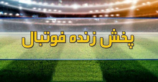 پخش زنده فوتبال ایران و عراق امشب 25 خرداد 1400