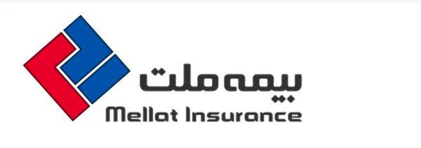 برگزاری آخرین مرحله قرعه کشی بیمههای زندگی بیمه ملت