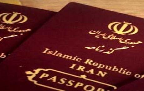 افزایش ساعت کاری ادارات گذرنامه ناجا