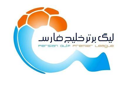 لیگ برتر فوتبال برگزار میشود