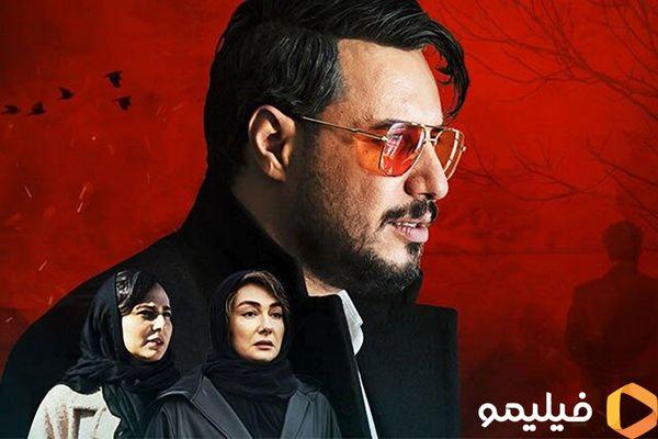 «زخم کاری» محمدحسین مهدویان متفاوتترین سریال نمایش خانگی