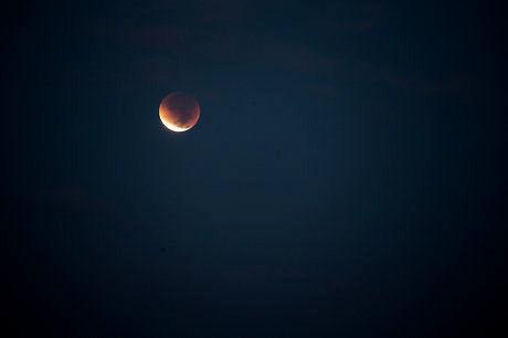 جزئیات ماه گرفتگی در آسمان دوشنبه ۱۰ آذرماه