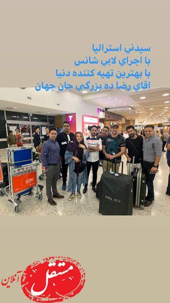جمعی از بازیگرا در فرودگاه های خارج از کشور + عکس