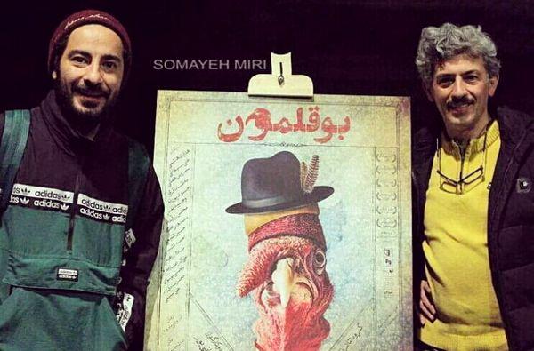 سیروس همتی و نوید محمدزاده در کنار یکدیگر + عکس