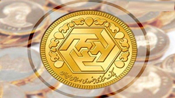 قیمت سکه و طلا چهارشنبه 1 مرداد