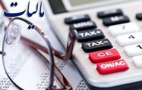 افزایش ۶۸درصدی مالیات در سال آینده