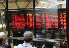 متولدین سال ۱۴۰۰ سهامدار بورس میشوند + جزئیات